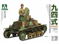 1007 1/16 Imperial Japanese Army Type 94 Tankette Late Production