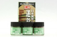 CS642 Imperial Japanese Navy and Cargo Ships Camouflage Color set