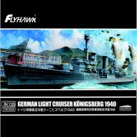 FH1125 Немецкий  Königsberg Light Cruiser 1940 1/700