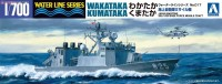 04818 1/700 Japan Maritime Self-Defense Force Missile Craft Wakataka / Kumataka