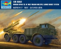 01026 1/35 Russian Self-Propelled Multiple Rocket Launcher BM-27 Uragan 9P140