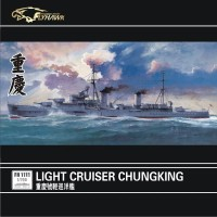 FH 1111 1/700 Light Cruiser Chung King