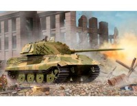 01538 Trumpeter 1/35 German E-75 (75-100 tons) / Standardpanzer