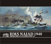 FH1112 1/700 HMS Naiad Light Cruiser