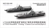 N07-051-148 - 1:700 HSwMS Visby class corvette (2 in 1) Orange Hobby
