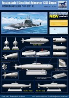 "NB5020 Bronco 1/350 Russian Akula II Class Attack Submarine ""K335 Giepard"""