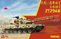 TS-034 Meng 1/35 Pla Mail Battle Tank ZTZ96B