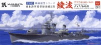 020392  1/700 IJN Destroyer Ayanami (1930-1942)