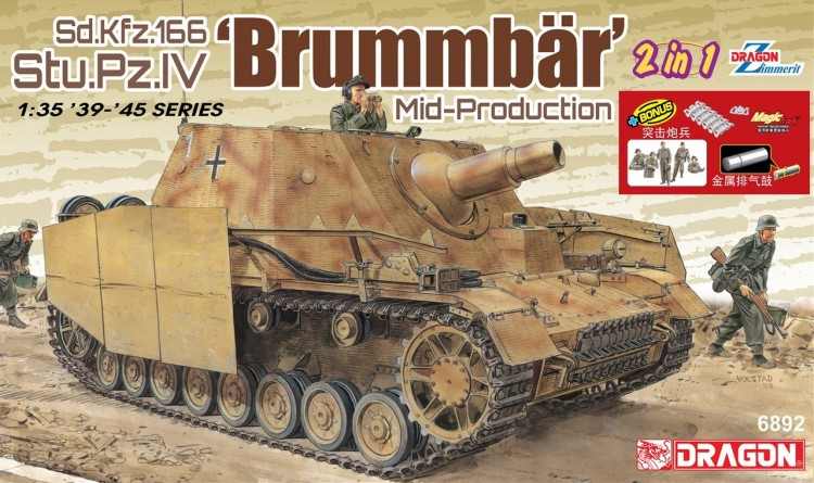 6892 1/35 Sd.Kfz.166 Stu.Pz.IV 'Brummbär' Mid-Production w/Zimmerit 2in1 (2 корпуса+Magic Track +ствол+ 5 фигурок)