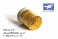 DM 2009 1/48 J-10A/B/S AL-31 F Exhaust Nozzles For Trumpeter DreamModel