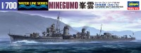 49464 1/700  IJN Destroyer Minegumo