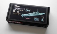 FH700280 1/700 WWII Italian Navy Roma Battleship for Trumpeter 05777