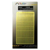 Rainbow Rb3508 1/35 Triangular perforated plate I