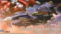 65831 1/72  VF-25G Super Messiah `Macross Frontier`