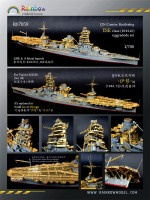 RB7059 1/700 IJN Aircraft Battleship ISE for Fujimi