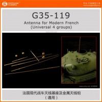 Orange Hobby 1/35  G35-119 Universal Antenna for Modern French Combat Vehicle (4 groups)