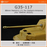 Orange Hobby G35-117 1/35 88 Pak43/2 L71 for Elefant + WWII German Antenna