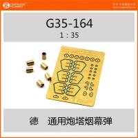 Orange Hobby G35-164 1/35 Universal for WWII German Smoke Launch