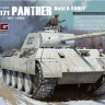 TS-046 1/35 Panther Ausf. A Early