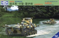 V35002 1/35 VCL Light Amphibious Tank A4E12 Late Production (Central Troops,National Revolutionary Army)