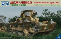 CAMs CV35006 Vickers 6-Ton Light Tank Alt B Commander.