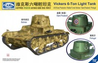CAMs CV35007 Vicker 6-tons Light Tank Alt B Early.