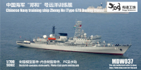 NDW037 1/700 Chinese Navy training ship Zheng He (Type 679 Daxing)
