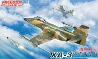 18017 1/48 ROCAF XA-3 AIDC Lei Ming Single-Seat Ground-Attack Aircraft