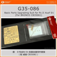 OrangeHobby  G35-086 1/35  Basic Parts Upgrading Suit for Pz.II Ausf DI