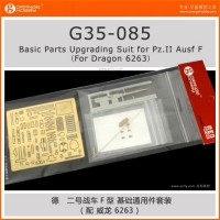 Orange Hobby G35-085 1/35 Basic Parts Upgrading suit for Pz.II Aus