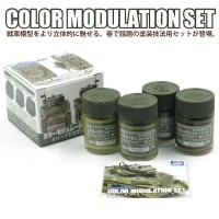 CS581 Color Modulation Set Olive Drab