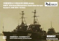 MDW007 1/700 PLA type 6610 Minesweeper (254M/T-43) South China Sea