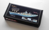 FH350075 1/350 USS BB-63 Missouri for Tamiya Deluxe Edition