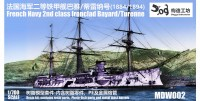 MDW002 1/700 French 2nd class ironclad Bayard/Turenne