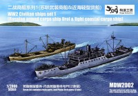 MDW2002 1/2000 WW2 Civilian ships set1 Ural