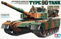 Japan Ground Self Defense Force Type 90 Tank w/Ammo-Loading