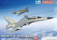 "18008 1/48 F-CK-1D ""CHING-KUO"" TWO SEAT FIGHTER"